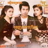 JingJok - RHM CD Vol 542 Cover Art