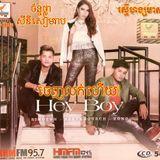 JingJok - RHM CD Vol 544 Cover Art
