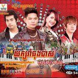 JingJok - RHM CD Vol 546 Cover Art