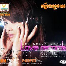 JingJok - RHM Mini Album Love Records Sokun Kanha Cover Art
