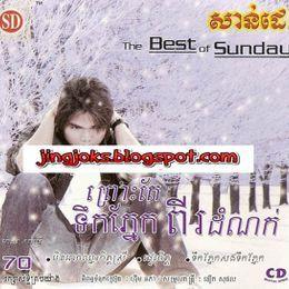 JingJok - Sunday CD Vol 70 Cover Art