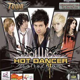 JingJok - Town CD Vol 12 Cover Art