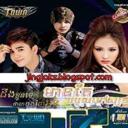 JingJok - Town CD Vol 31 Cover Art