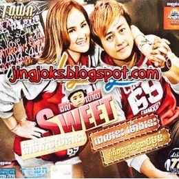 JingJok - Town CD Vol 77 Cover Art