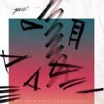 JUNE - MY N*GGA (Freestyle) Cover Art