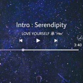 8D a playlist by Bythetae   Stream New Music on Audiomack