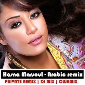 حسناء مارسول ريميكس Hasna Marsoul (Private Remix) Arabic mix| Arabic Clubmi