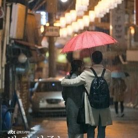 This Side of Paradise (Something in the Rain OST)