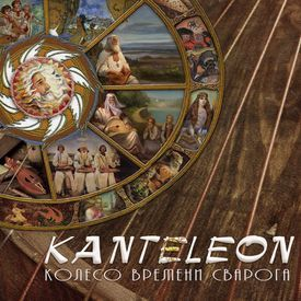 Slavonic Gusli' ethno music
