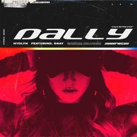 Dally (달리)