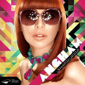 Angham- Ana Aysha Hala (Instrumental) أنغام - أنا عايشة حالة (موسيقي فقط) ل