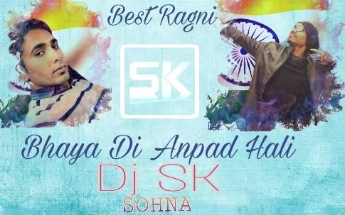 Bhaya Di Anpad Hali Feat SK Production Remix by krish_an_ from