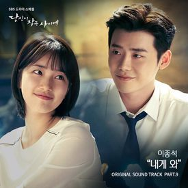 Lee Jong Suk - 내게 와 (Come To Me)