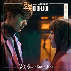 Stella Jang - Do You Know Me (OST I`m Not a Robot Part.2)