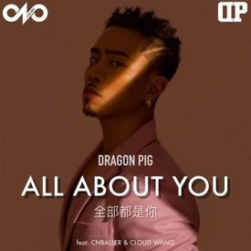 Dragon Pig - All About You (完整试听版)
