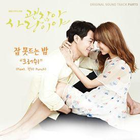 CRUSH - 잠 못드는 밤 (Feat. 펀치(Punch))