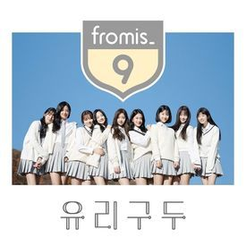 fromis_9 - 유리구두 (Glass Shoes)