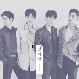 NUEST W - 있다면 (If You)