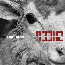 LAY (EXO) - SHEEP (羊)