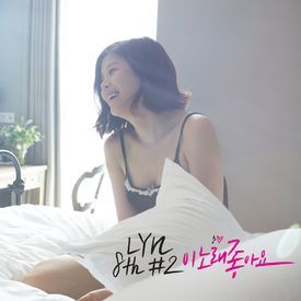 LYN - Song For Love (Eng Ver.)