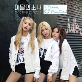 LOONA (ODD EYE CIRCLE) - Sweet Crazy Love