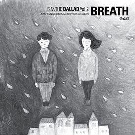 숨소리 (Breath)