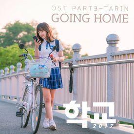 Going Home (School 2017 OST Part 3)