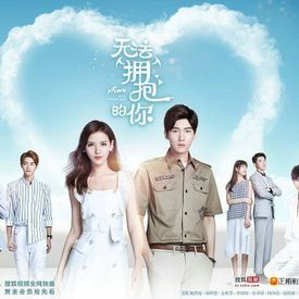 zhang muyi and akama miki relationship tips
