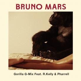 Gorilla G-Mix [Audio]