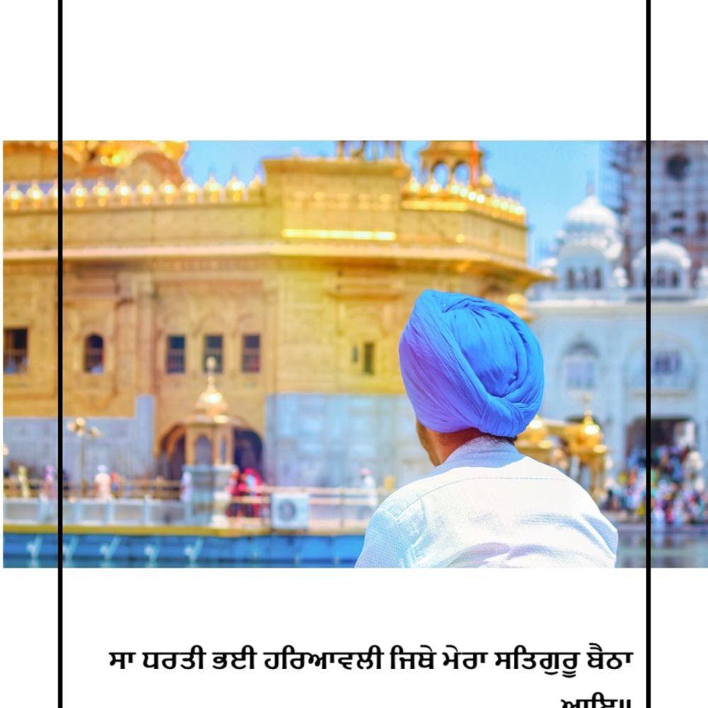 Nanak Niva Jo Chale by Bobby Sandhu from K H A I R A: Listen