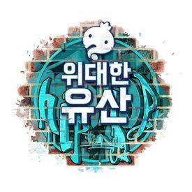 독도리 (Feat. 매드클라운)