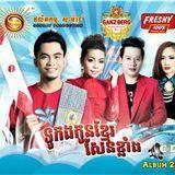 MengHorn Hak - SUNDAY CD VOL 223 Cover Art
