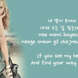 Taeyeon - All with you Color coded lyrics [HAN|ROM|ENG]