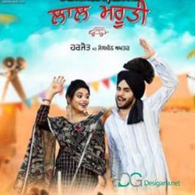 Lal Maruti- Harjot & Jasmeen Akhtar (Remix)