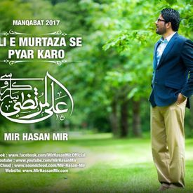 1 - Ali e Murtaza (as) Say Pyar Karo
