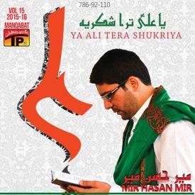 Ya Ali Tera Shukria