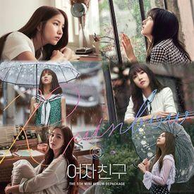 Summer Rain(여름비)