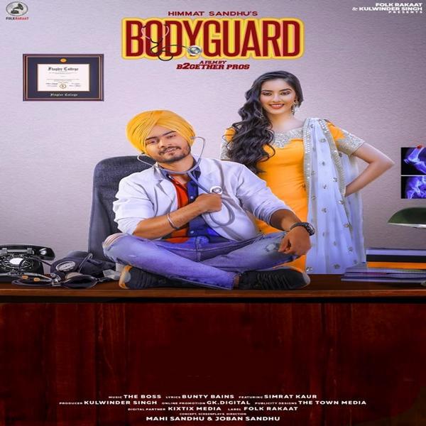 Dj Punjab New Song 2019 Download