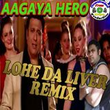 """Mudgee Production - Aagaya Hero 