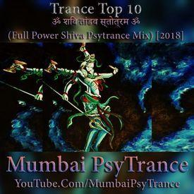 ॐ शिव तांडव स्तोत्रम ॐ (Full Power Shiva PsyTrance Mix) [2018]