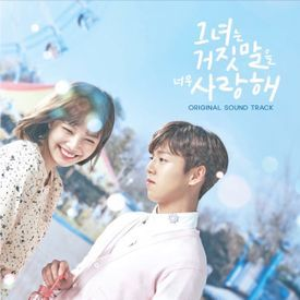 CRUDEPLAY (크루드플레이) - In Your Eyes (The Liar and His Lover OST Part.7