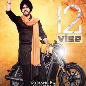 Latest punjabi song - 12 Vise - Jass Bajwa