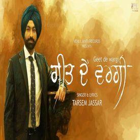 New Punjabi Songs 2018 - Geet De Wargi - Tarsem Jassar