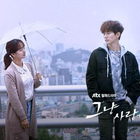 I Open My Eyes 눈을 뜬다 (Just Between Lovers OST Part 1) 그냥 사랑하는 사이 OST Part 1