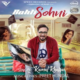 Bahli Sohni (Mr-Jatt.com)