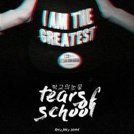 BTS - School Of Tears