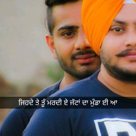 DIFFERENCE (ਜੱਟ)