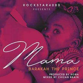 Mama | Perfect255.com