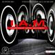 I.A.M VOL.5