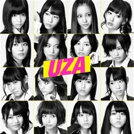 UZA [pow's more wilder edit] (demo)